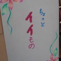 武蔵小山のネイリストが気づいた!武道館満席の実績!