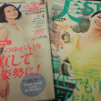 見せ方は、女性誌に学べ。