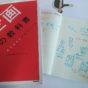 飛びつかれる企画の5箇条!「企画の教科書」を踏まえて「焼き鳥屋さん」の企画を考えてみた!