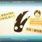 お客さまの声&制作事例:栃木県の美容室チェルシーさま(数日で成果が!)